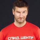 Персональный фотоальбом Антона Красовского
