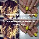 Фотоальбом Ауры Мировой