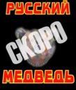 Персональный фотоальбом Вадима Вадимова