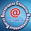 портал Krasnogorsk.ONLINE