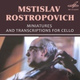 Мстислав Ростропович, Леонид Коган - Две вариации на русские песни, соч. 4: No. 2, То теряю, что люблю