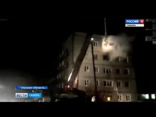 В Омске следователи выясняют причины пожара в общежитии