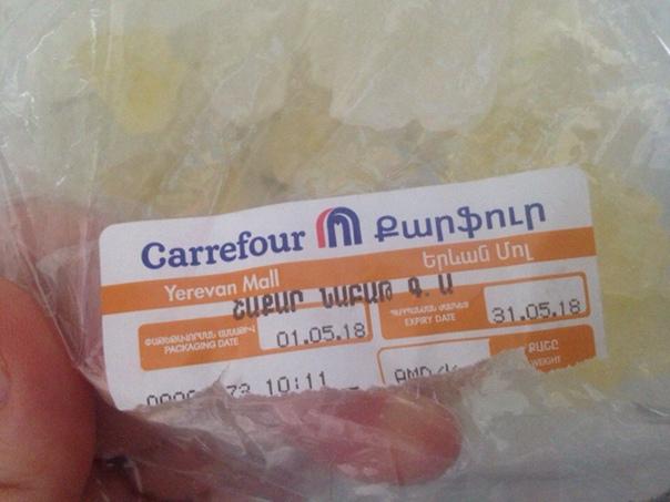 Добрый день. Купили в Армении вот такой сахар, про...