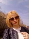 Викусичка Мищенко, Украина