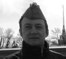 Фотоальбом Александра Гришенцова