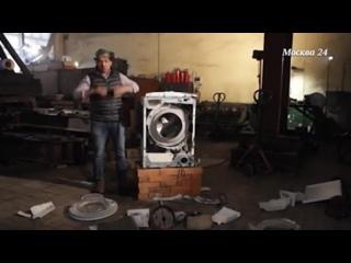 Наизнанку: стиральная машина