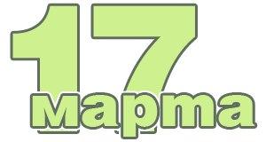 tcM74pGhLkM.jpg?size=300x160&quality=96&