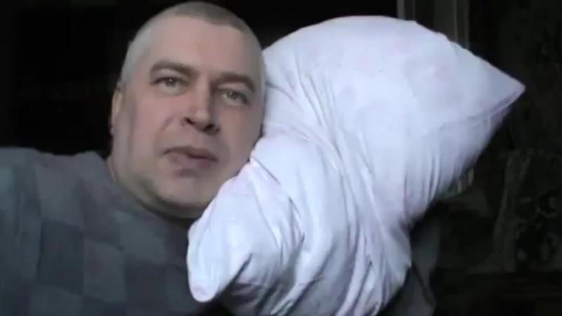 Как правильно трахать подушку