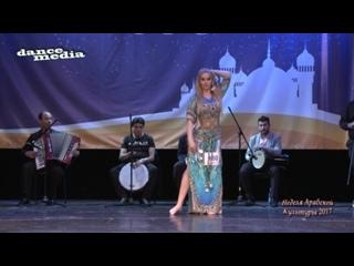 Arabian Dance Week 2017. Baladi  3 place