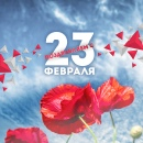 Ворк Анна | Новосибирск | 27