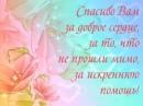 Фотоальбом Alena Smirnova