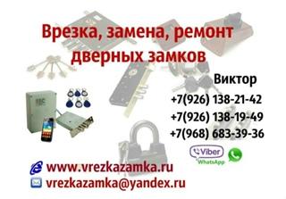 Раскрутка сайта с гарантией Бирюлёво Восточное продвижение сайта в липецке на