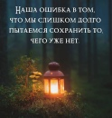 Персональный фотоальбом Анастасии Гавриш