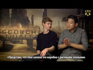 """[TBSubs] Интервью """"The Bellissimo Files"""" с кастом """"Maze Runner: The Scorch Trials"""" (Томас, Ки Хон) (рус.саб)"""