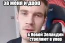 Дмитрий Бондарь фотография #22