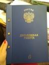 Иванова-Ящук Ксения   Санкт-Петербург   23