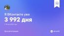 Решидов Хусейн   Грозный   6