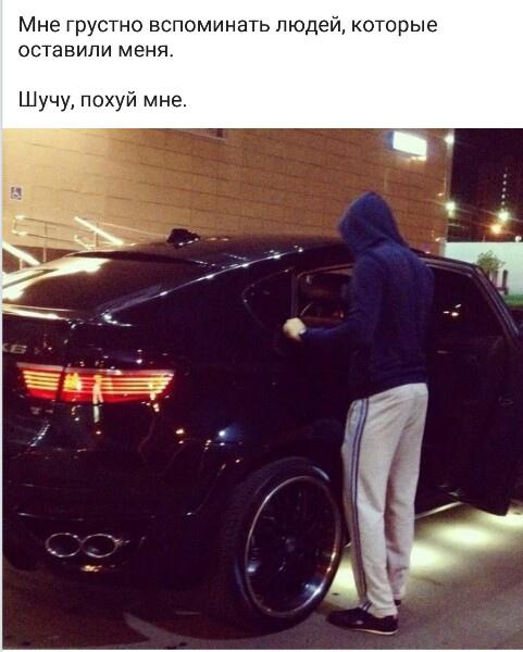 Sultan, 32, Almaty
