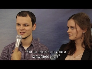 Интервью-перевертыш с корпоратива филиала брокерской компании  в СПб ФОРЕКС