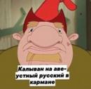 Кайсин Виталий   Симферополь   7