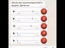 V-s.mobiДагестанские приколы.mp4