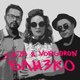 SAZH&Vorgoron - Близко (extended mix)