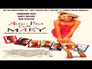 Pelicula porno algo pasa con mary Algo Pasa Con Mary 1998 Daftsex