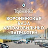 Td-voronezh-oil Td-voronezh-oil