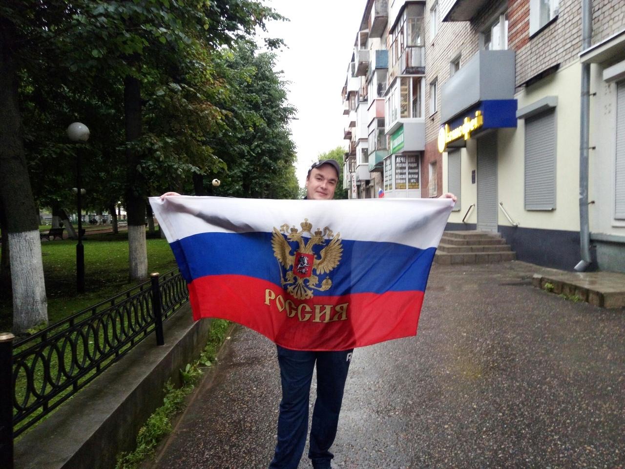 Roman, 31, Tver'