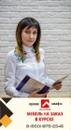 Юлия Домамебель фотография #1