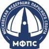 Московская Федерация Парусного Спорта