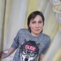 Наталья Васина