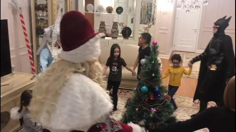28 декабря Даниэль и Дамелия встреча с Дедом Морозом и Снегурочкой