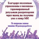 Пугачев Саша | Москва | 19