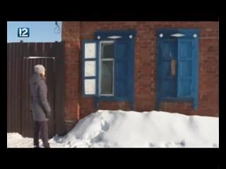 Омские следователи провели проверку в доме, где якобы издевались над детьми