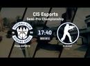 FCDB vs ELQUVET CIS ESPORTS SEMI-PRO CHAMPIONSHIP by TakeMeHappy