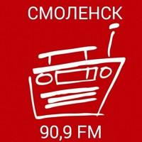 заказ поздравлений на радио в смоленске