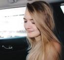 Персональный фотоальбом Евгении Афанасьевой