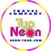 Туристическое агентство  Неон Тур (Neon Тур)