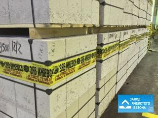 Завод ячеистого бетона вакансии ижевск раствор готовый кладочный цементный марки 100 вес 1 м3