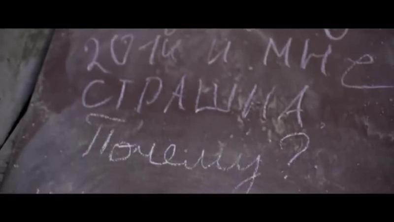 К событиям в Донецке 2014
