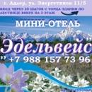 Личный фотоальбом Ольги Красногорцевой