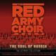 Les Choeurs De L'Armée Rouge, Victor Eliseev - Katyusha