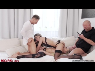 Little Caprice - We Cum To You Part 4 Meeting In Vienna With Lena Nitro [All Sex порно секс анал минет 18+