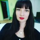 Екатерина Фролова