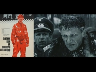 Тактика бега на длинную дистанцию 1978, СССР, драма