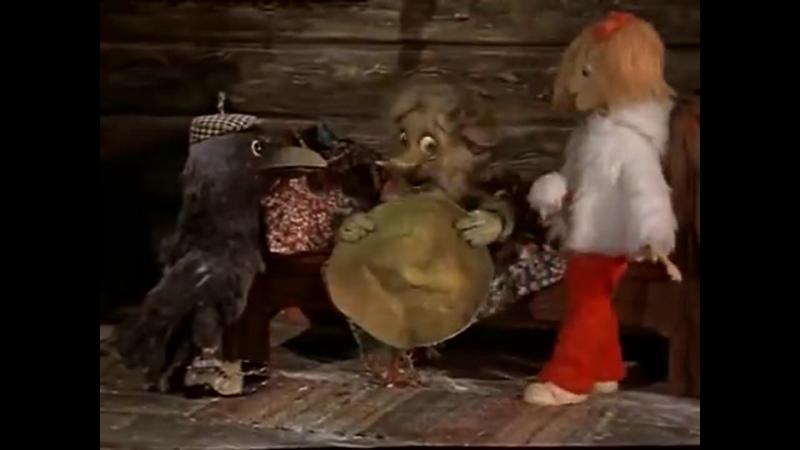Ошибка дядюшки Ау 1979 Кукольный мультфильм Золотая коллекция
