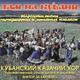 Кубанский казачий хор - Распрягайте хлопцы коней