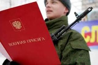 Пятьдесят петровчан во время весеннего призыва пополнят ряды Российской армии
