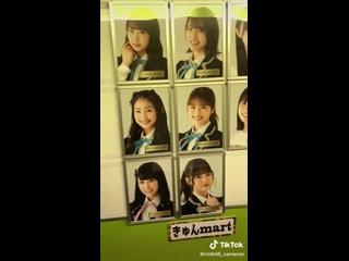2021/01/28 @ TikTok Kaneko Takeshi